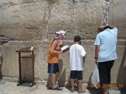 bar_mitzvah_tour_kotel